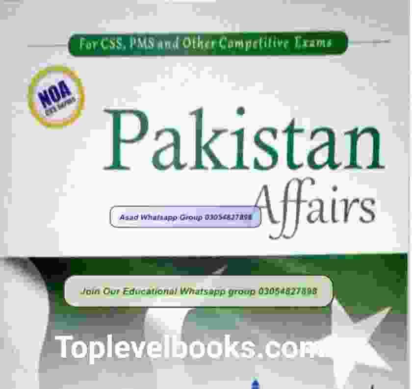 Pakistan Affairs by NOA CSS Series