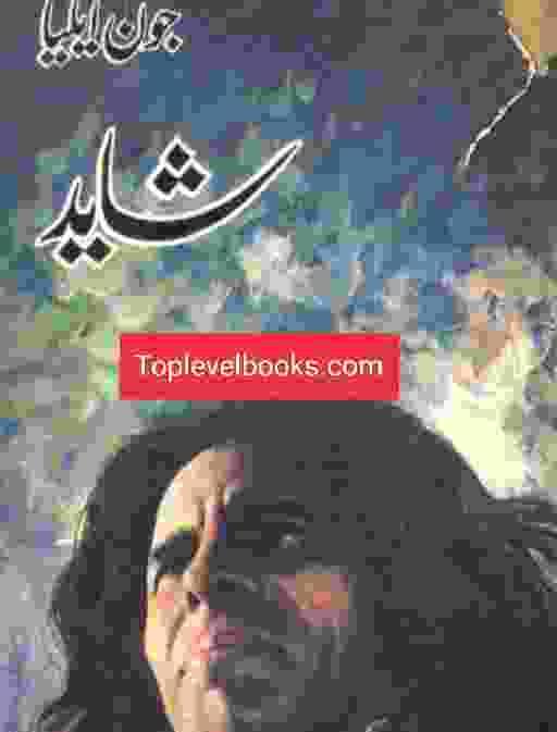 Shayad by Jaun Ailia Complete Novel PDF Download