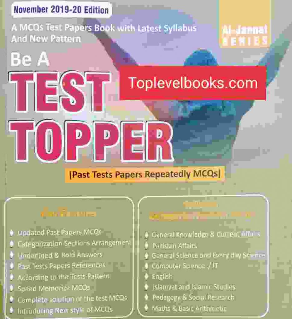 Be A Test Topper Test 19-20 Complete PDF