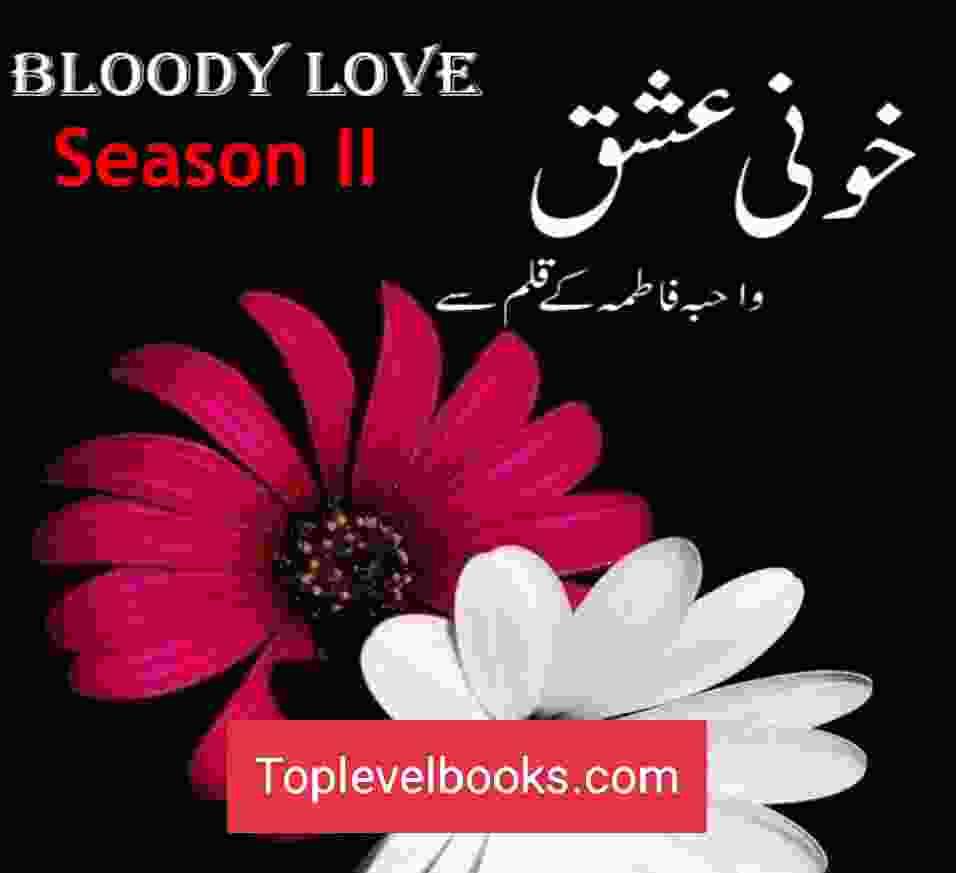 Bloody Love Novel Season 1 and 2 بلڈی لو By Wahiba Fatima