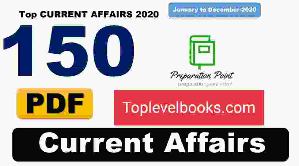 Complete Year 2020 Current Affairs PDF