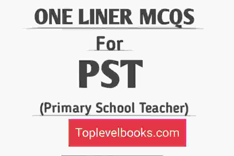 One Line MCQS For PST Complete Book