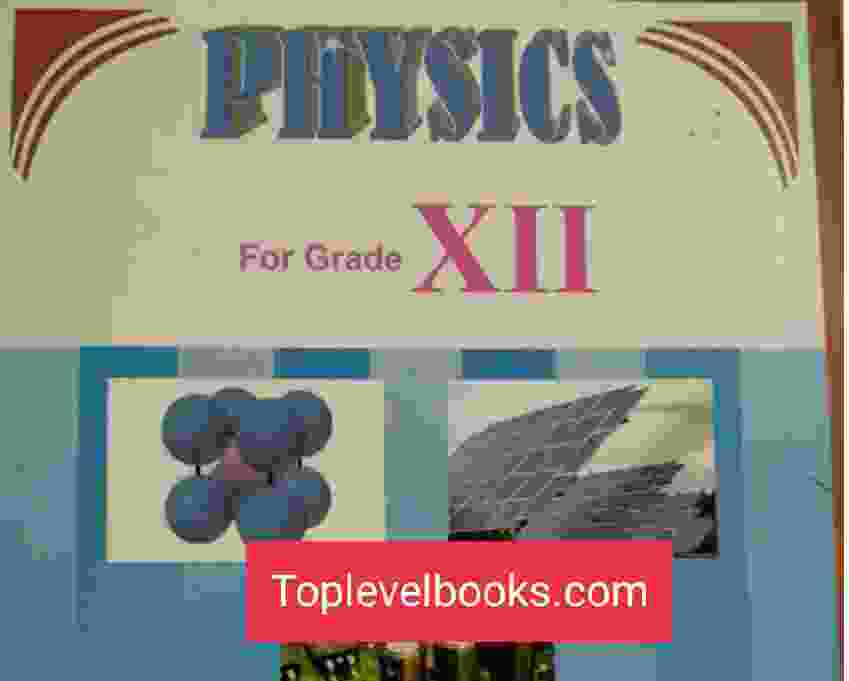 KPK Board Textbook Physics Class 12th and 11th 2020 Edition