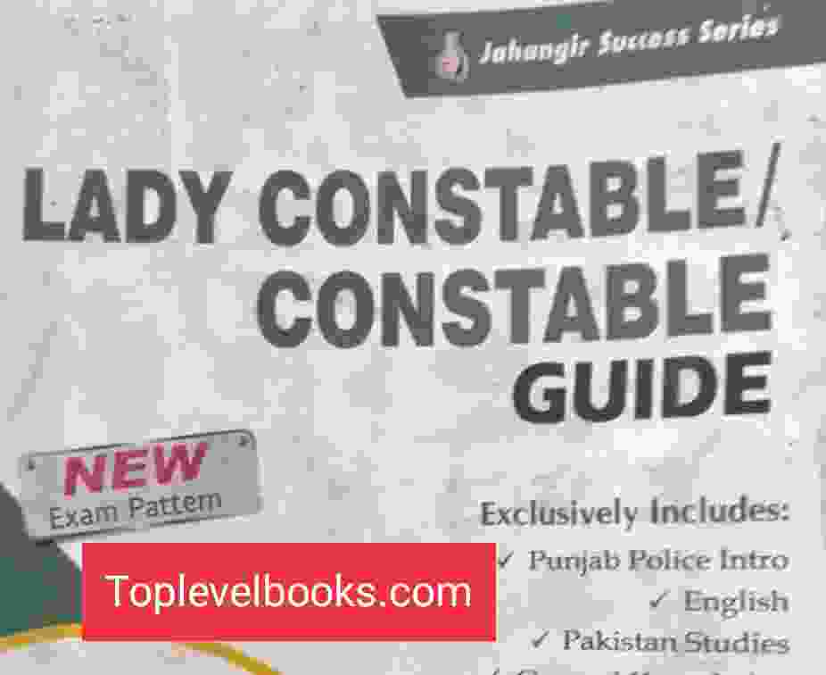 Lady Constable Guide by Jahangir Success