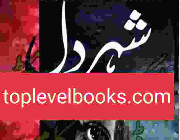 Sher Dil Complete Novel By AM Maryam PDF