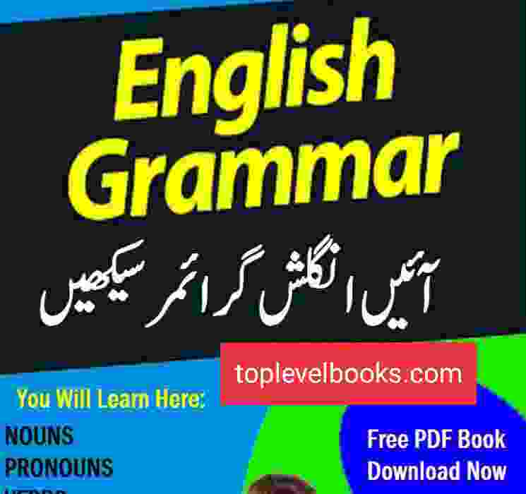 Learning English Grammer Book 2 Complete PDF