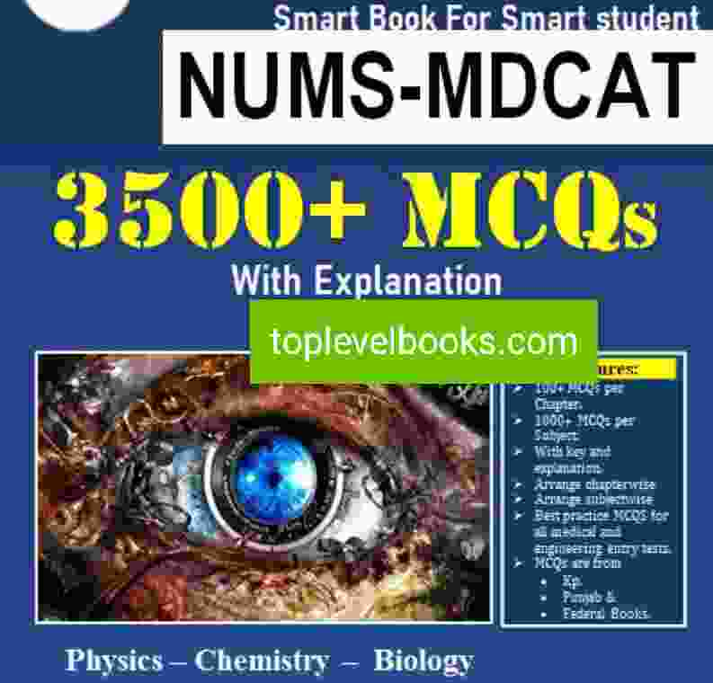 NMDCAT books set (PMC-2021)3500 MCQS with Explanation