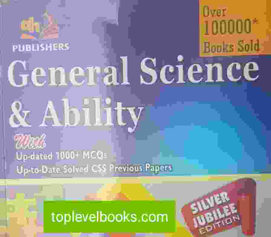 General Science & ability by Akram Kashmiri complete PDF Download
