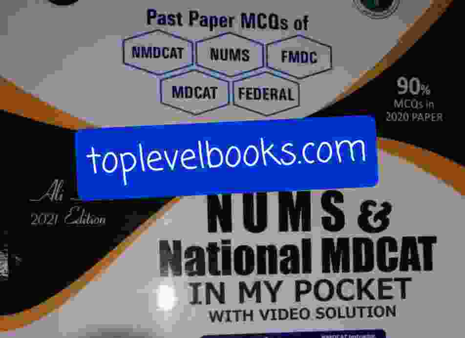 NUMS and National MDCAT - Ali Series 2021 complete pdf