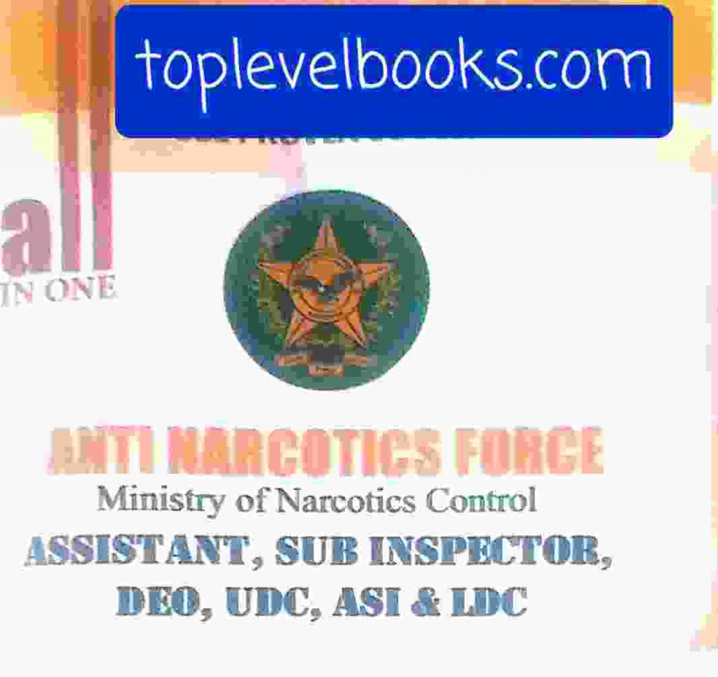 Anti Narcotics Force Book and Guide 2020-2021
