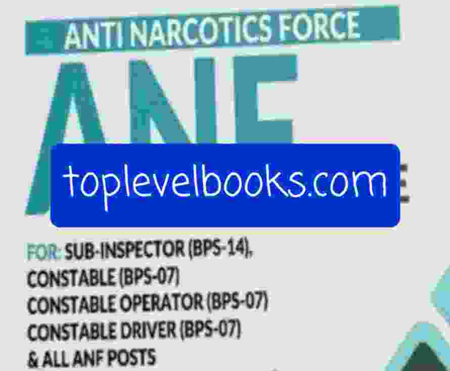anti Narcotics guide by dogar published