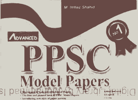 PPSC Model Papers Advanced Publisher Complete PDF Download