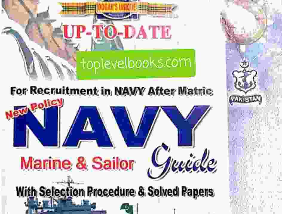 Pakistan Navy Sailors & Marine Guide By Dogar Unique PDF