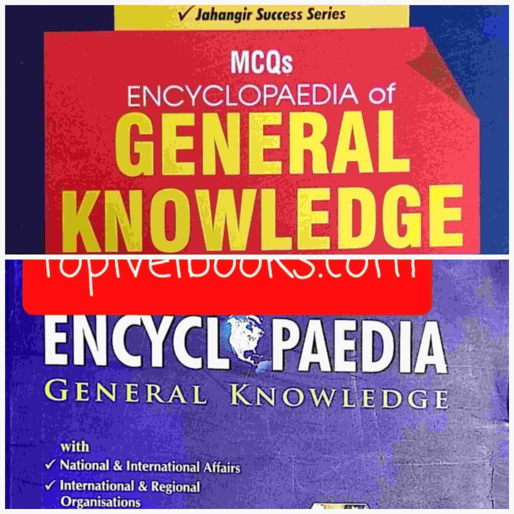 Encyclopedia Of General Knowledge Jahangir's Series