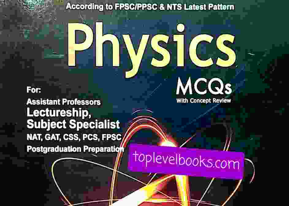 Physics MCQS By Carvan Lecturer