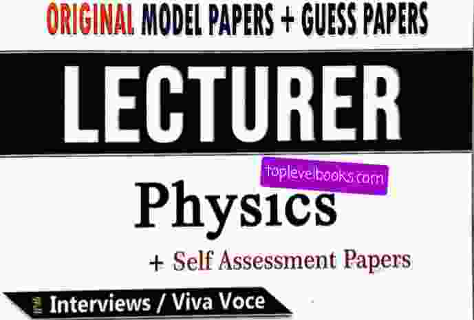 Physics Model and Guess Paper By Doger Unique