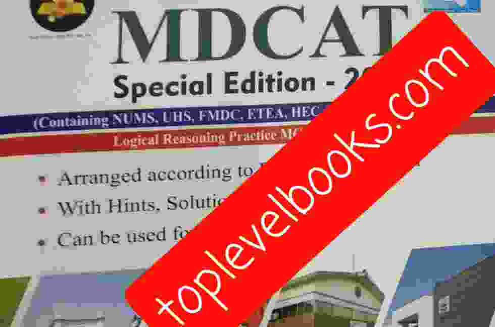 Mdcat Special Edition 2021 book by Moin Publication 2021